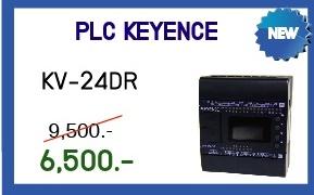 PLC KEYENCE  Model:KV-24DR (สินค้าใหม่) ราคา 6,500 บาท