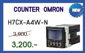 COUNTER OMRON  Model:H7CX-A4W-N (สินค้าใหม่) ราคา 3,200 บาท