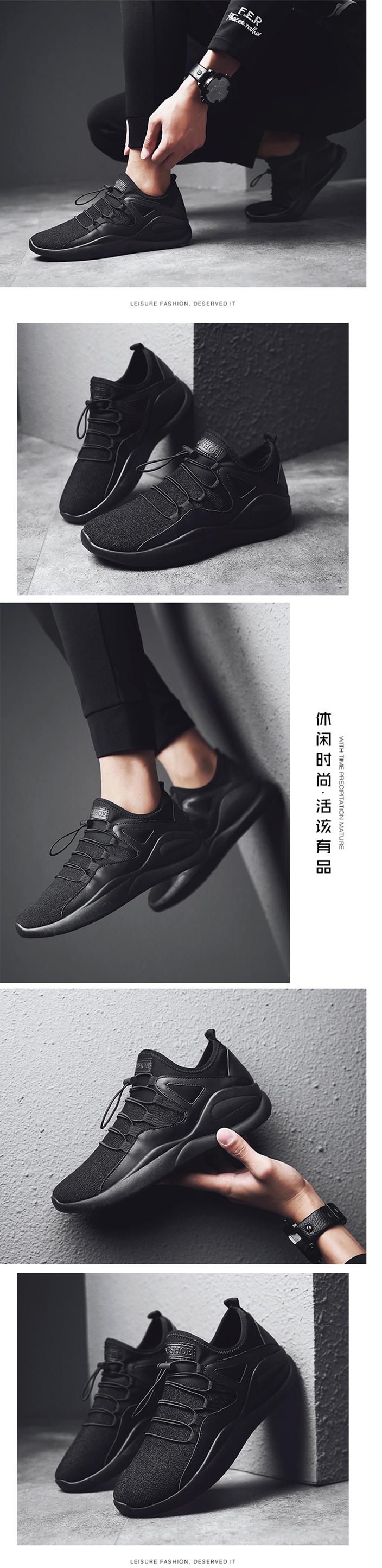 รองเท้าชาย รองเท้ากีฬาแฟชั่นระบายอากาศ