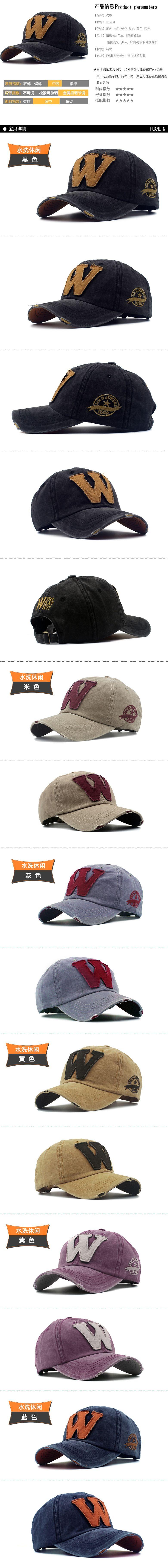 รองเท้าชาย หมวกเบสบอลเวอร์ชั่นเกาหลี