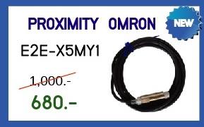 PROXIMITY OMRON  Model:E2E-X5MY1 (สินค้าใหม่) ราคา 680 บาท