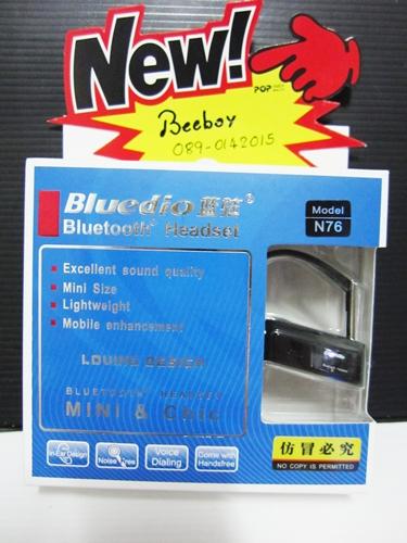 หูฟังบลูทูธ Bluedio N76