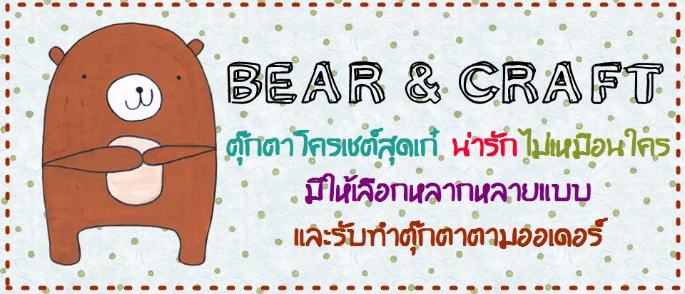 BEAR & CRAFT