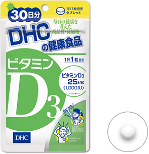 DHC Vitamin D3 30 days