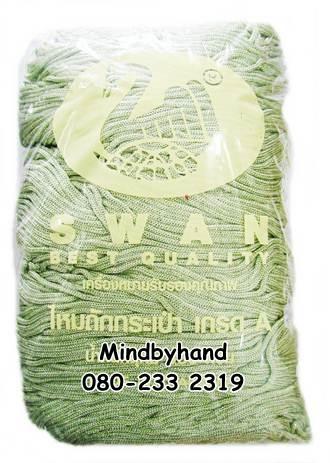 เชือกร่มดิ้นเงิน ตราหงส์ สวอน (ตราหงส์) 239 สีเตยอ่อน