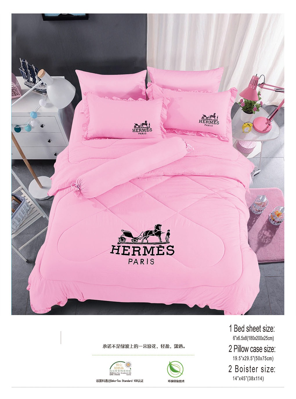 ชุดเครื่องนอนเกรด Top พรีเมี่ยม ผ้าคอตตอนเนื้อนุ่มนิ่มฟู นวมใหญ่ 8 ฟุต แต่งระบายที่ขอบ (ส่งฟรีพัสดุ / ems. 150 บ.)