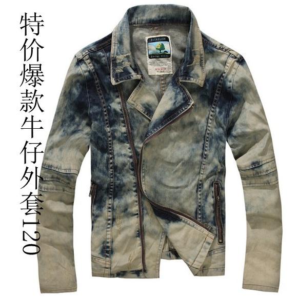 เสื้อผ้าผู้ชาย | เสื้อแจ็คเก็ตผู้ชาย เสื้อแจ็คเก็ตยีนส์ แฟชั่นเกาหลี
