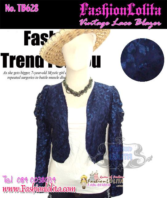 สไตล์Morgan TB628:Vintage Blazer:เสื้อคลุมตัวสั้น ผ้าลูกไม้วินเทจ ไหล่ย่น แขนยาว ผ้าลูกไม้เนื้อดี สีผ้าลูกไม้สวย ใส่ไปงานหรูมาก