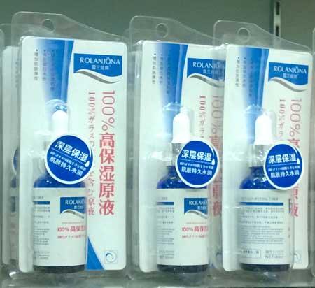 SERUM ROLANJONA สีน้ำเงิน:Collagen 100% + ไฮยาลูรอนสด กระชับรูขุมขน