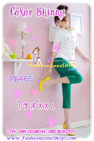 หมด#SKINNYฮิตฮอตแฟชั่นเกาหลีเก๋ PB465ClassicSkinnyกางเกงสกินนี่ Skinny 5 ส่วน ผ้านำเข้าผ้ายืดเนื้อหนารุ่นนี้ทรงสวยใส่สบายไม่มีไม่ได้แล้วสีเขียวเก๋ XXL