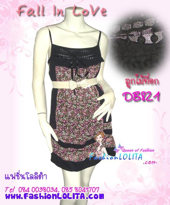 KoreaGirly DB821 ใหม่! ชุดแซก/เสื้อยาวสายเดี่ยวสไตล์สาวเกาหลี สองเนื้อผ้าสลับลายดอกผ้าชีฟอง เก๋ที่อก