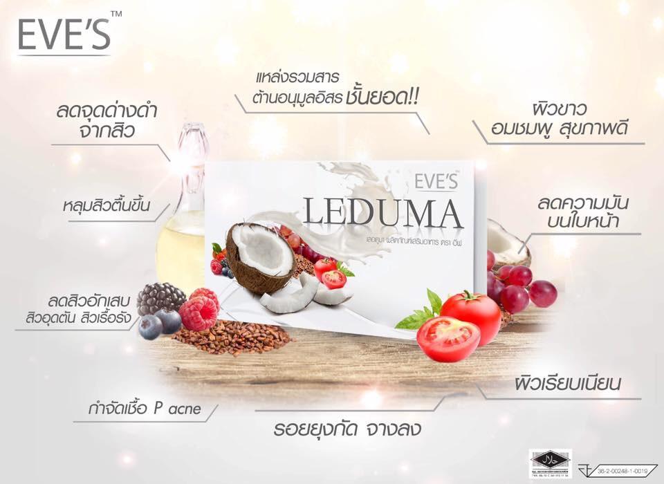 EVE'S Leduma