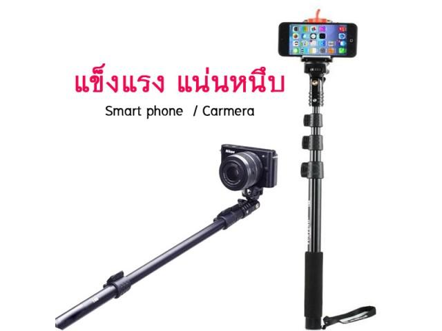 ไม้ถ่ายรูปMonopod C188 แข็งแรงมาก ยืดได้ 123cm มือจับสำหรับ กล้องถ่ายรูปและสมาร์ทโฟน