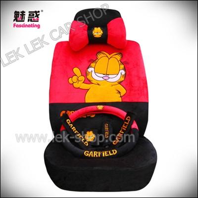 ชุดหุ้มเบาะรถยนต์ ลาย Garfield (แดง-ดำ)