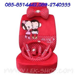 ชุดหุ้มเบาะลาย Monkey Mexi 2 (สีแดง)