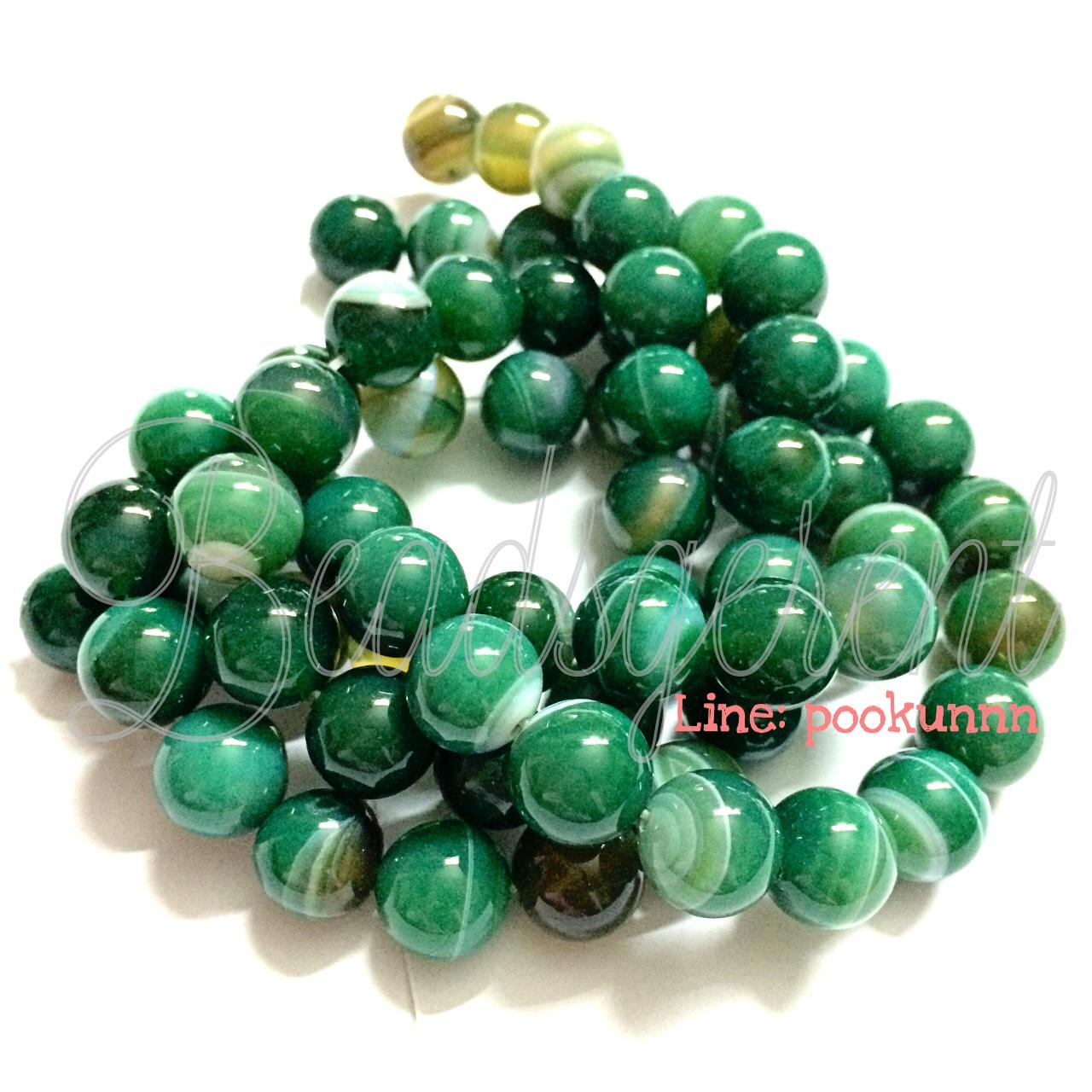 หิน green agate 12มิล (32 เม็ด)