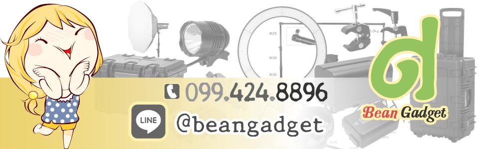 Bean Gadget
