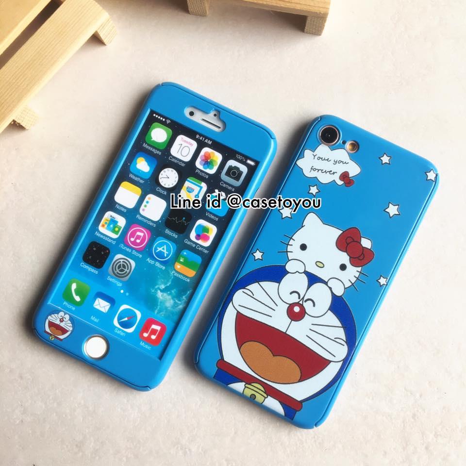เคสประกบ 360 องศา Doraemon iPhone 7