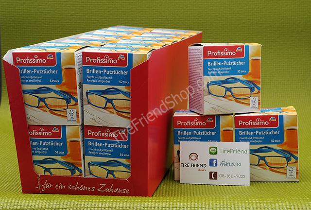 Profissimo กระดาษทำความสะอาดแว่นตา เลนส์ ชนิดเปียก จาก Germany ทำความสะอาดง่าย พกง่าย ใช้สะดวก (1กล่อง 52ซอง)