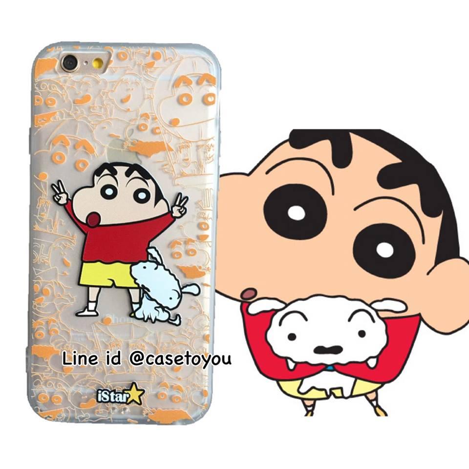 เคสใส สกรีนลายเส้นนูน Shinchan iPhone 6/6S