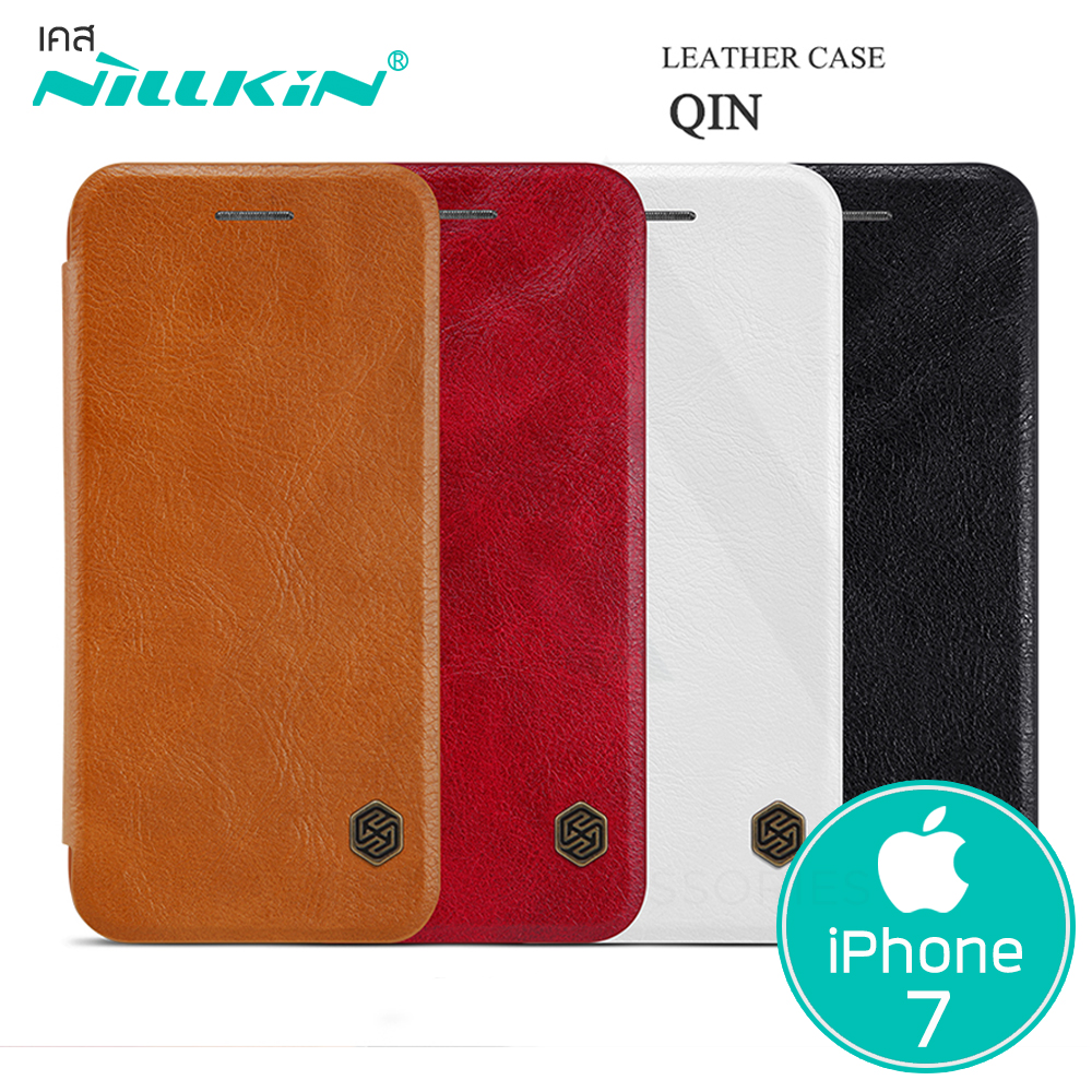 Nillkin Qin Wallet Case - เคส iPhone 7