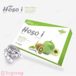 Hoso i โฮโซอิ ผลิตจากสารสกัดธรรมชาติ ช่วยดีท็อกซ์ลำไส้ 230 บาท