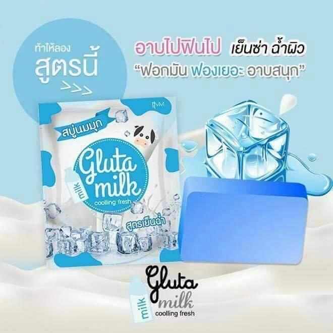 Gluta Milk Cooling Fresh