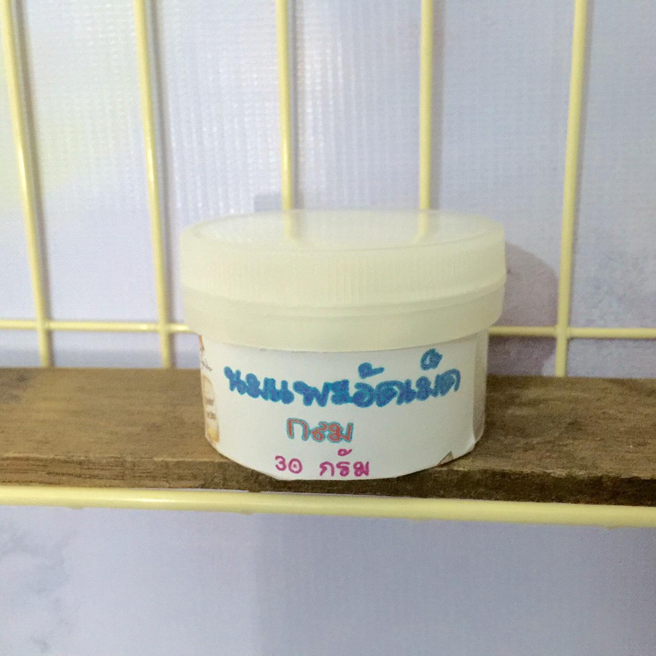 นมแพะอัดเม็ด(กลม) 30 กรัม