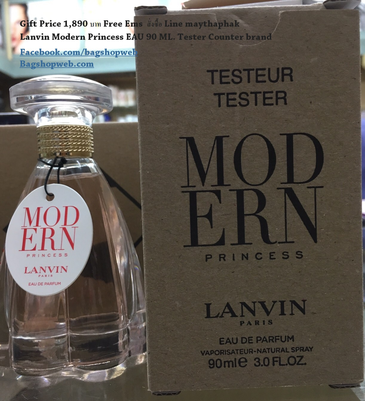 น้ำหอม Lanvin Modern Princess EAU 90 ML. Tester Counter brand แท้ น้ำหอม Tester