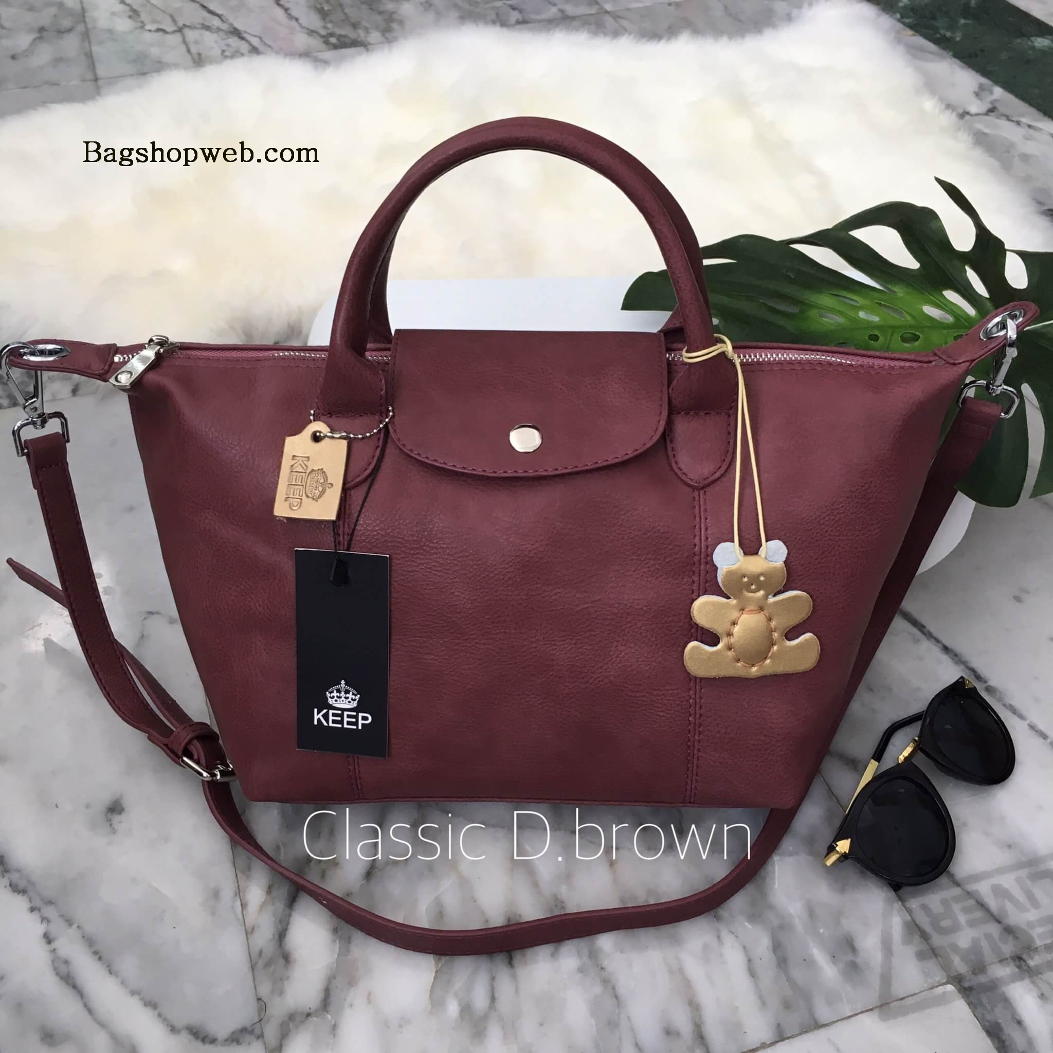 กรเป๋า KEEP longchamp Duo Sister Classic - D.brown color น้ำตาลเข้ม ราคา 1,490 บาท Free Ems