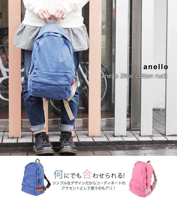 Anello 2 Line Cotton Rucksack Colourful Collection มีให้เลือกหลายสีค่ะ