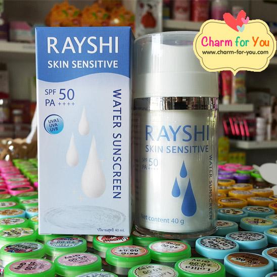 Rayshi Skin Sensitive Water Sunscreen SPF50 PA++++กันแดดเรชิ เรชิ สกินเซ้นซิทีฟ วอเตอร์ ซันสกรีน เอสพีเอฟ 50 พีเอ++++