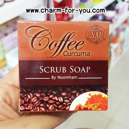 สบู่สครับกาแฟขมิ้น บาย หนูแหม่ม Coffee Curcuma Scrub Soap by Noomham ราคาส่ง 6 ก้อน ก้อนละ 55 บาท ขายเครื่องสำอาง อาหารเสริม ครีม ราคาถูก ปลีก-ส่ง