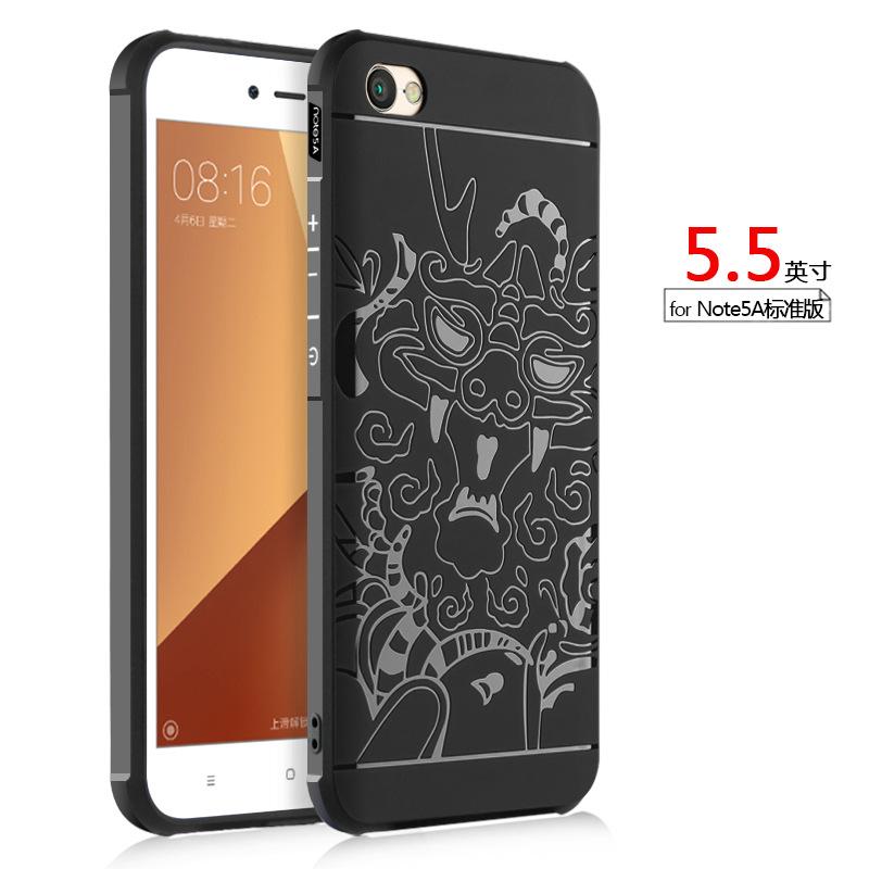 เคส Xiaomi Redmi Note 5A TPU สีดำ (ลายมังกร)
