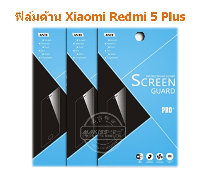 Xiaomi Redmi 5 Plus ฟิล์มกันรอยขีดข่วน แบบด้าน