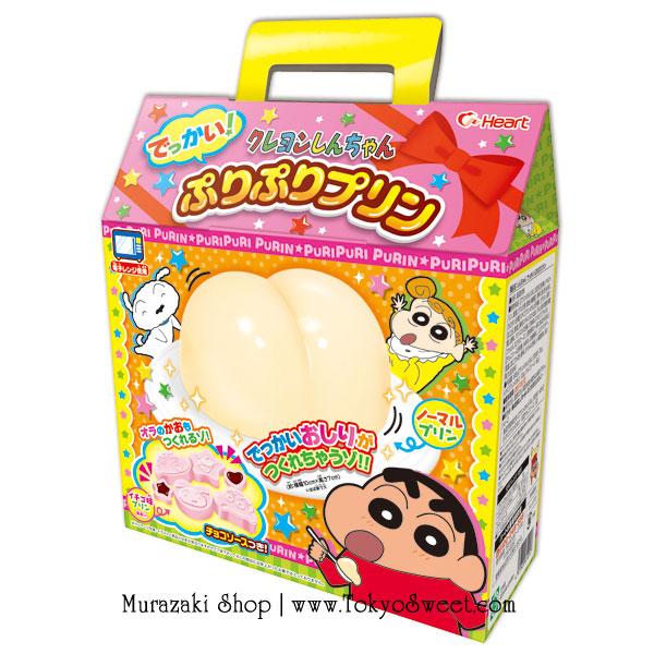 พร้อมส่ง ** Crayon Shinchan BIG! PuriPuri Pudding ชุดทำพุดดิ้งรูปก้นและตัวการ์ตูนชินจัง ขนาดใหญ่พิเศษ!