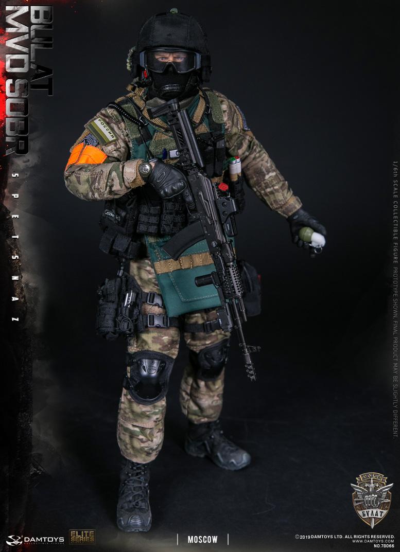 DAMTOYS 78066 | Elite Series - Russian Spetsnaz MVD SOBR