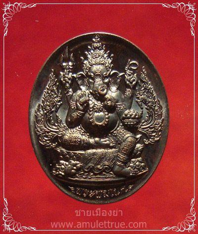 เหรียญพระพิฆเนศ เนื้อทองแดงรมดำ พิมพ์ใหญ่ รุ่นปฐมฤกษ์สร้างโรงพยาบาล วัดสมานรัตนาราม ปี2556