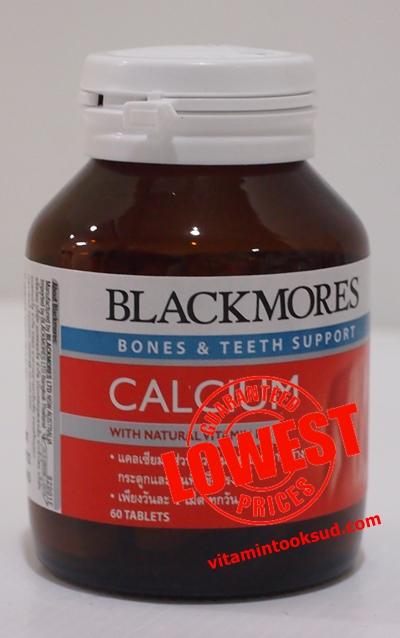 Blackmores Calcium 60เม็ด แบลคมอร์ส แคลเซี่ยม ถูกสุด ส่งฟรี