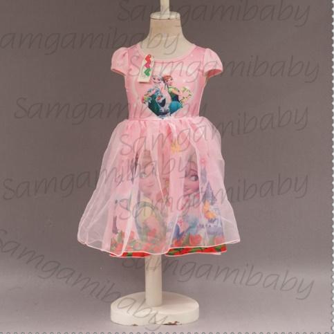 Pre-order ชุดเอลซ่า/ Size 110 / Pink