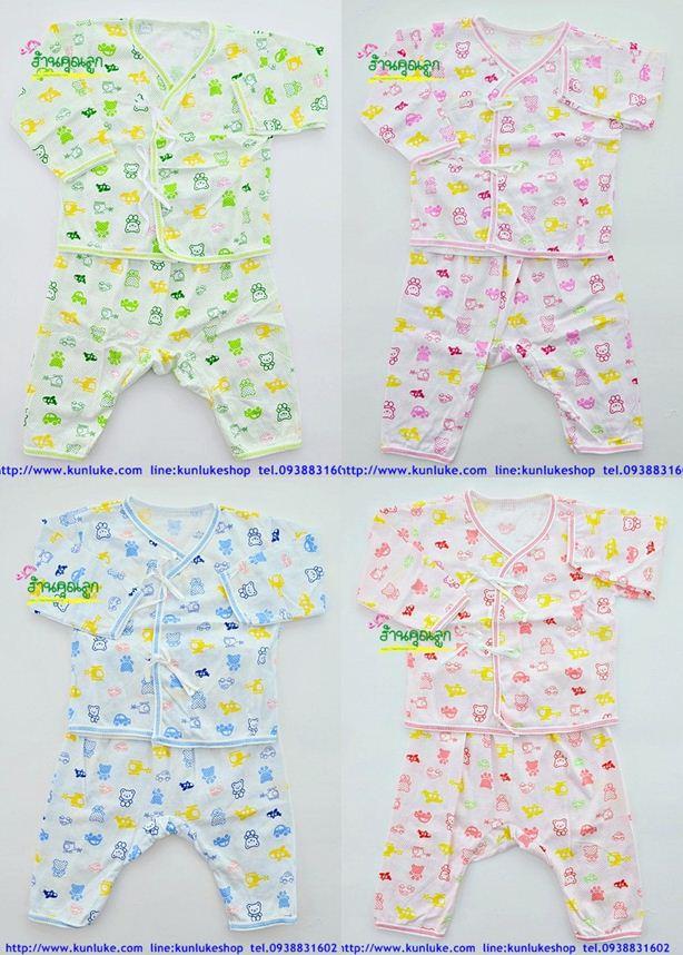 เสื้อผ้าเด็กทารกแรกเกิด