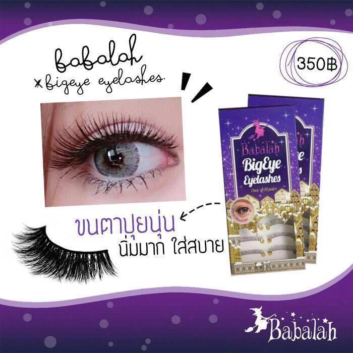 **พร้อมส่ง**Babalah Big Eye Eyelashes 1 กล่อง 10 คู่ ขนตาปลอมปุยนุ่น ครั้งแรกที่ขนตาปลอมถูกออกแบบมาให้เหมาะกับรูปตาของสาวเอเชีย ไม่ว่าจะเป็นตาแบบไหน ก็ตอบสนองความมั่นใจให้กับดวงตา ของคุณได้อย่างเป็นธรรมชาติ ,