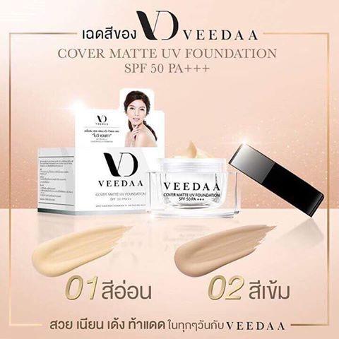 **พร้อมส่ง**Veeda Cover Matte UV Foundation SPF 50 PA+++ 10g. วีด้า ผลิตภัณฑ์ตัวแรกของแม่โบว์ สวย เนียน เด้ง ท้าแดด ในทุกๆวัน ผิวกระจ่างใส เป็นทั้งรองพื้นทั้งกันแดดและบำรุงผิว ชุ่มชื่น ลดริ้วรอย ไม่มัน ไม่อุดตัน ปกป้องยาวนาน 12 ชั่วโมง ที่สุดของความบางเบา