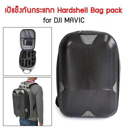 เป้แข็งกันกระแทก Hardshell Bag pack for DJI MAVIC