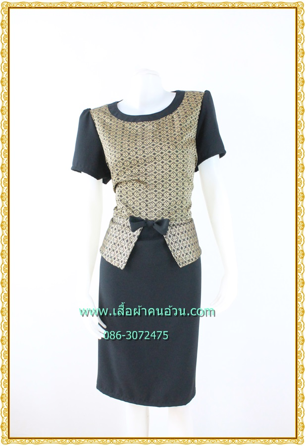 3151เสื้อผ้าคนอ้วนผ้าไทย ทอลายไทย สีดำคอกลมระบายเอวตัดต่อกระโปรงทรงดินสอสีดำช่วยเพิ่มความสูงช่วงขาพร้อมมั่นใจสวมใส่ทำงาน