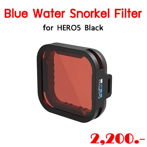 Blue Water Snorkel Filter For HERO 5 BLACK