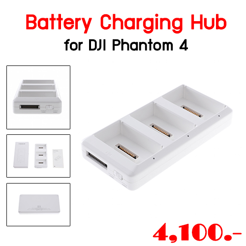 Battery Charging Hub for DJI Phantom 4