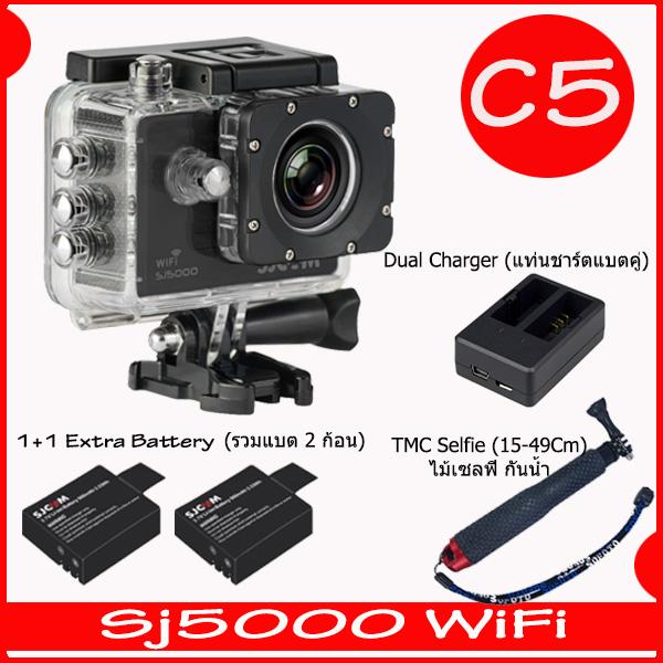 Sj5000 WiFi+ Battery + Dual Charger + TMC Selfie( 7 สี )