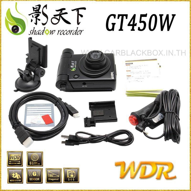 คุ้มค่าสมราคากล้องติดรถยนต์ Shadow Recorder รุ่น GT450W