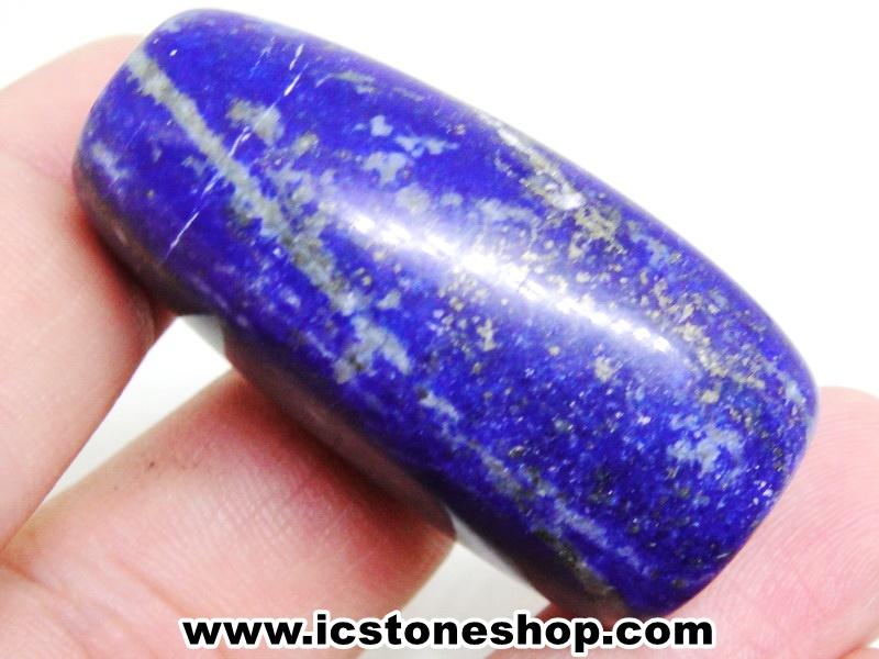 ▽ลาพิส ลาซูลี่ Lapis Lazuli ขัดมันขนาดพกพา (40g)